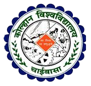logo of  Kolhan University, Chaibasa